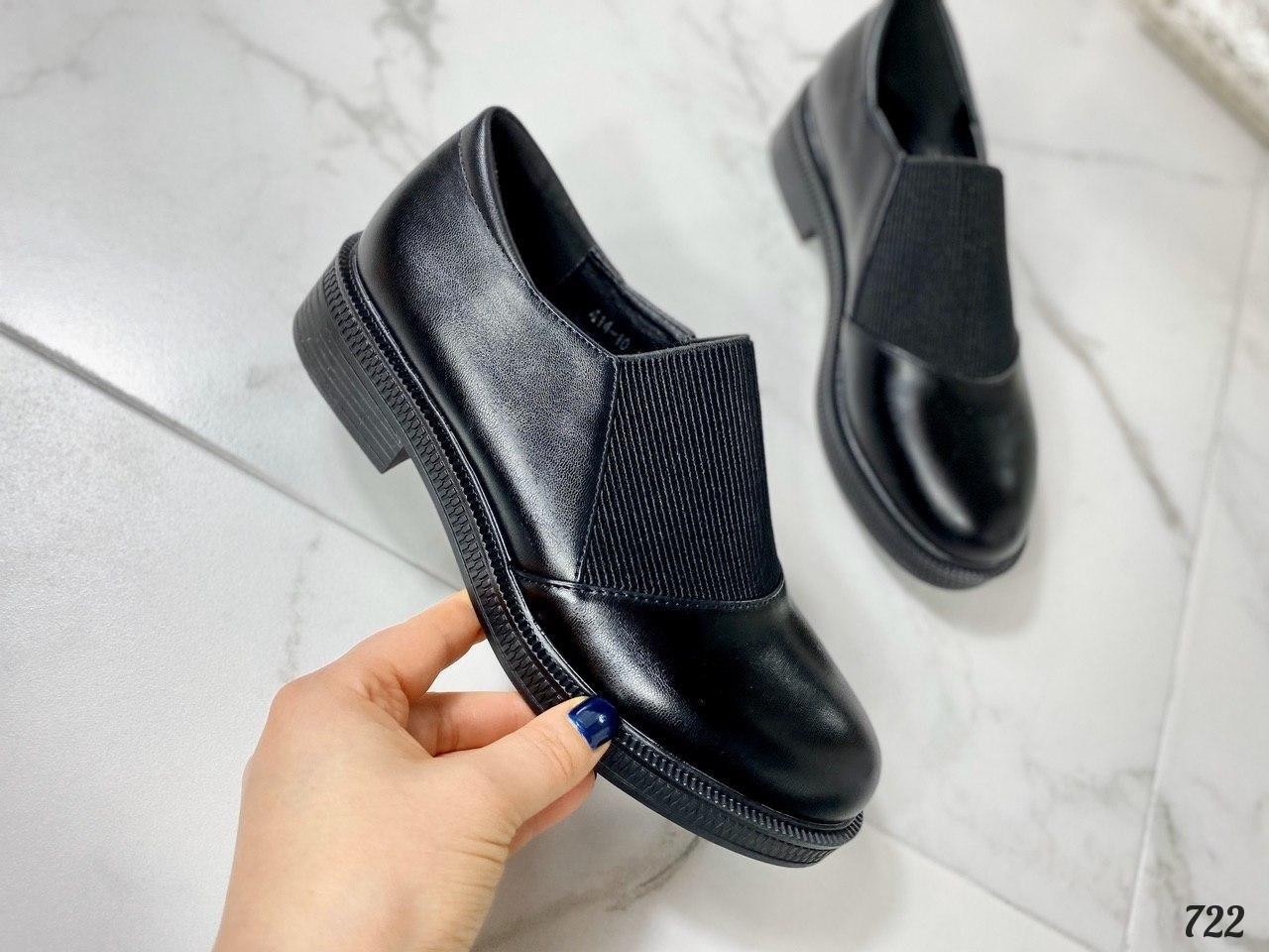 Черные туфли для женщин