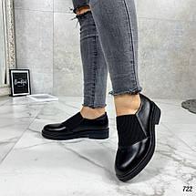 Черные туфли для женщин, фото 3