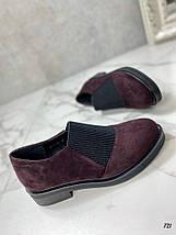 Туфли женские бордовые, фото 3
