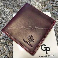 Бордовий шкіряний жіночий гаманець на магнітах Grande Pelle