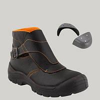 """Ботинки рабочие [с металлическим носком] """"Сварщик"""""""