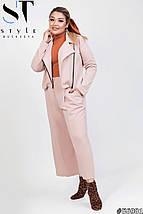 Женский стильный костюм двойка (короткий пиджак и кюлоты) /разные цвета, 42-62, ST-56981/, фото 3