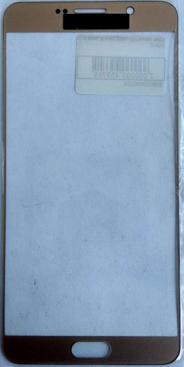 Стекло модуля для Samsung N920 Galaxy Note 5 золотой