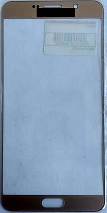 Стекло модуля для Samsung N920 Galaxy Note 5 золотой, фото 2