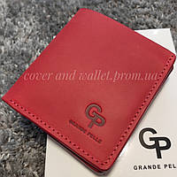 Красный кожаный женский кошелек ручной роботы вертикального типа Grande Pelle