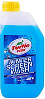 Омыватель стекла зимний Turtle Wax -80ºС