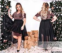 Ассиметричное платье с хвостом размеры 50-56 арт 3154
