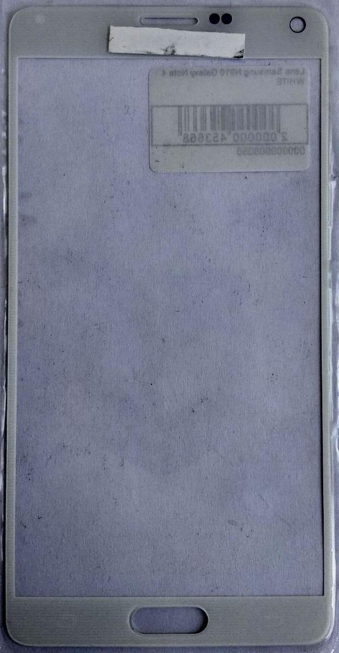 Скло модуля для Samsung N910 Galaxy Note 4 білий
