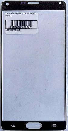 Скло модуля для Samsung N910 Galaxy Note 4 білий, фото 2