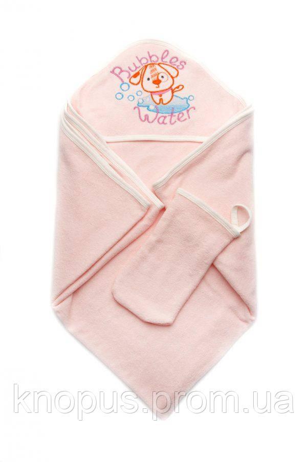 Махровое полотенце для купания ребенка с капюшоном  и рукавичкой, розовое, (персик, Модный карапуз
