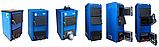 Unimax КТС 18 кВт котел длительного горения на твердом топливе, фото 7