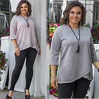 Костюм женский брючный, повседневный большого размера, офисный, стильный, блуза и лосины, модный, до 58 р-ра, фото 1