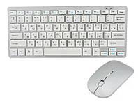 Беспроводная мышь и клавиатура UKC 902 Белый (R0150)