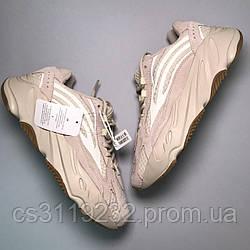 Мужские кроссовки Adidas Yeezy Boost 700 Analog Beige Reflective (бежевые)