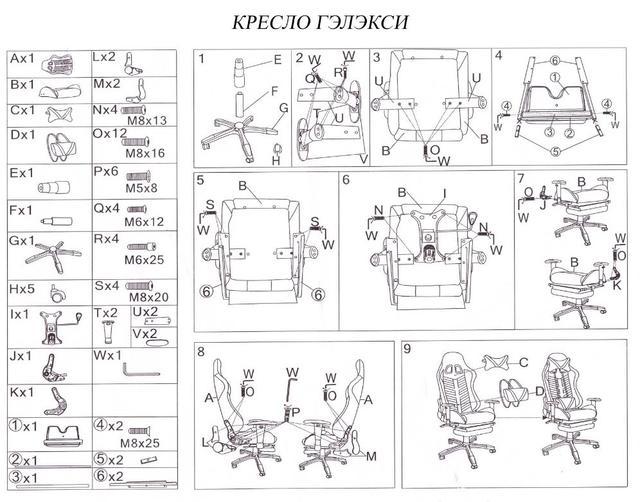 Кресло геймерское Гелекси (9)