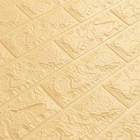 3д панель стеновой декоративный Бежевый Кирпич (самоклеющиеся 3d панели для стен оригинал) 700x770x7 мм
