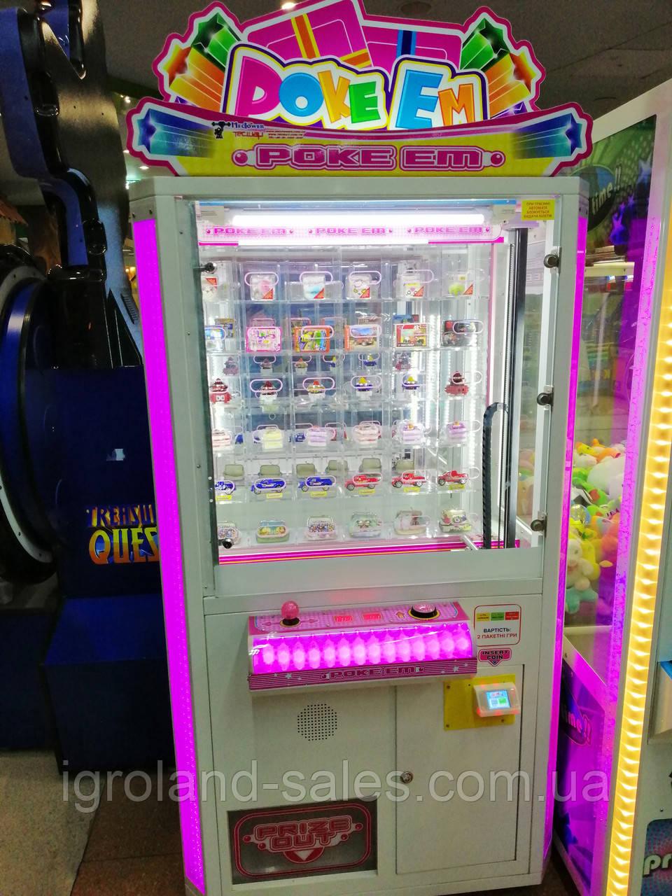 Игровой автомат выталкивание призов топ 5 игровых автоматов