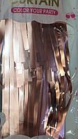 Шторка занавес из фольги для фото зон розовое золото 1х2 метра