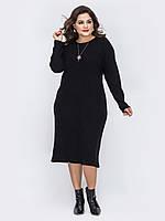 Черное платье большой размер повседневное 44-46 48-50 52-54