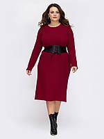Малиновое платье большой размер 44-46 48-50 52-54