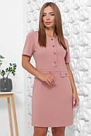 Пудровое базовое однотонное  женское платье с пуговицами и декоративными карманами