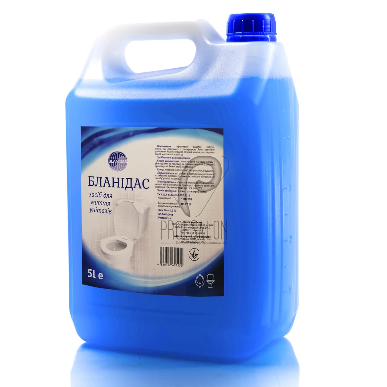 Средство для очистки санитарно-технического оборудования, унитазов, Бланидас, 5л
