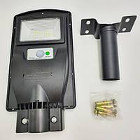 Светильник уличный UKC LED Solar Street Light 45W UKC 5621