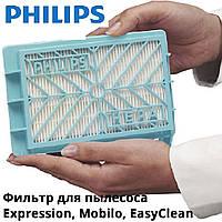 Philips Expression FC и Mobilo HR фильтр хепа выходной для пылесосов