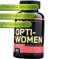 Витамины для женщин Optimum Opti-Women 60 капс