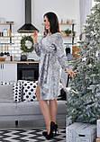 Платье на запах из крэш бархата батал, очень высокого качества р.50,52,54,56,58,60 код 836О, фото 2