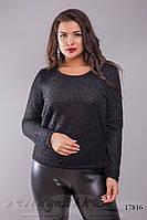 Вязанный свитер для полных графит, фото 1