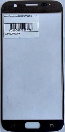 Скло модуля для Samsung G930/S7 золотий, фото 2
