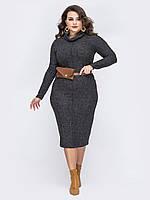 Темно серое  платье большой размер повседневное 48 50 52 54 56 58 60