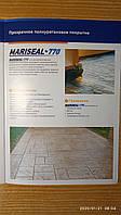 Захист каменю прозорою гідроізоляцією MARISEAL 770, фото 1
