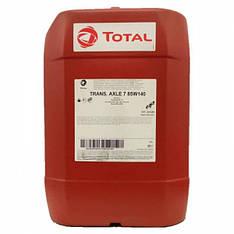 TRANS.AXLE 7 85W140 20L   Минеральное трансмиссионное масло