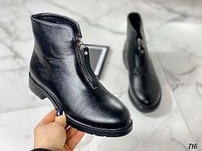Ботинки женские осень, фото 2