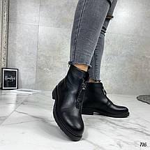 Ботинки женские осень, фото 3