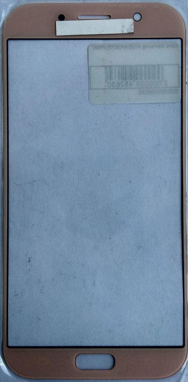 Стекло модуля для Samsung A720 / A7 (2017) розовый