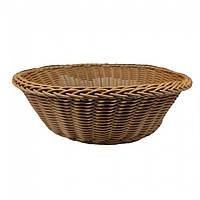 Корзина плетеная круглая для фруктов, хлеба 27х8,5см (арт. 7338)