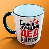 Чашка 330 мл, (синя, чорна, темно-зелена, помаранчева, червона), фото 5