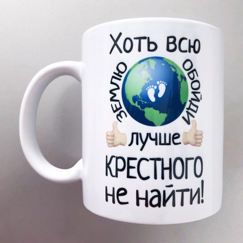 Чашка 330 мл, (синя, чорна, темно-зелена, помаранчева, червона)