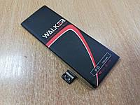 Аккумуляторная батарея для Iphone 5s 1560 mAh