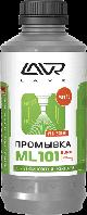 Промывка инжекторных систем ML101 EURO LAVR 1000мл