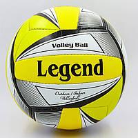Мяч для волейбола LEGENDA, фото 1