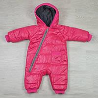 Детский демисезонный комбинезон на флисе, розовый