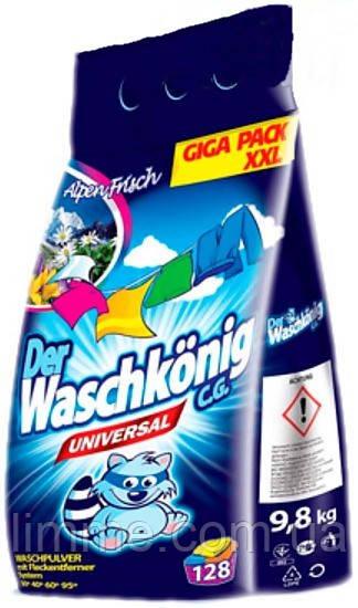 Порошок для прання Waschkonig універсальний Alpen Fnsch 9,8 кг