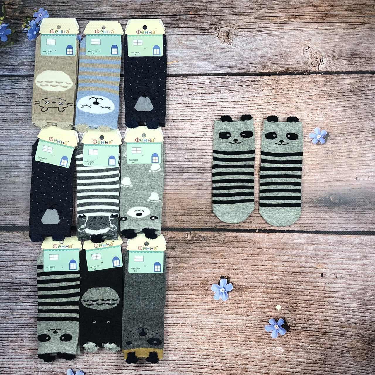 Носочки для детей (фирма Фена) Размер: 7- 9 лет (8955-3)