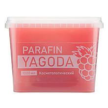 Парафін - ягода . Косметичний парафін. Біо парафін, 1000 мл