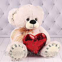Мягкая игрушка мишка Веня с сердцем, плюшевый мишка, плюшевый медвежонок