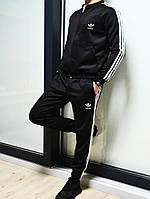 Мужской спортивный костюм Adidas (Адидас) S740, чоловічий спортивний костюм (кофта+штаны)